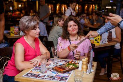 День работника торговли, 26 июля 2019 - Ресторан «Максимилианс» Красноярск - 10