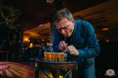 День работника торговли, 26 июля 2019 - Ресторан «Максимилианс» Красноярск - 19