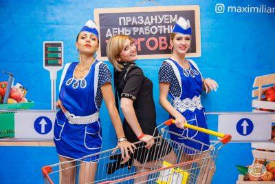 День работника торговли, 26 июля 2019 - Ресторан «Максимилианс» Красноярск - 2
