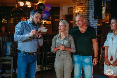День работника торговли, 26 июля 2019 - Ресторан «Максимилианс» Красноярск - 21