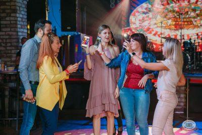 День работника торговли, 26 июля 2019 - Ресторан «Максимилианс» Красноярск - 24