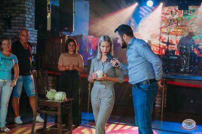 День работника торговли, 26 июля 2019 - Ресторан «Максимилианс» Красноярск - 28