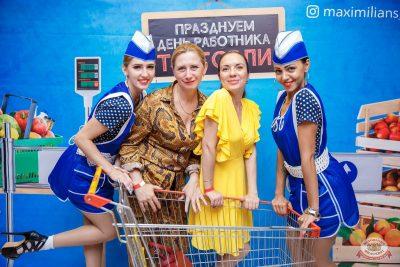 День работника торговли, 26 июля 2019 - Ресторан «Максимилианс» Красноярск - 3