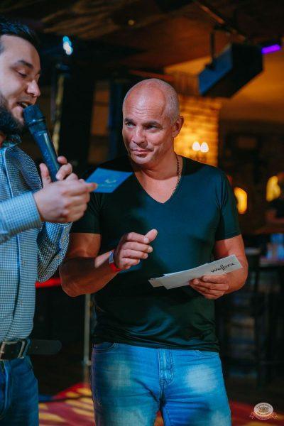 День работника торговли, 26 июля 2019 - Ресторан «Максимилианс» Красноярск - 31