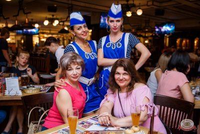 День работника торговли, 26 июля 2019 - Ресторан «Максимилианс» Красноярск - 34