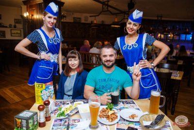 День работника торговли, 26 июля 2019 - Ресторан «Максимилианс» Красноярск - 37