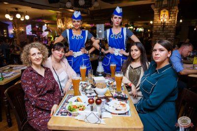День работника торговли, 26 июля 2019 - Ресторан «Максимилианс» Красноярск - 39