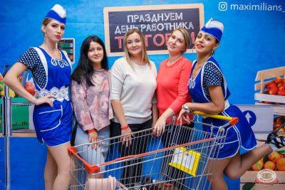 День работника торговли, 26 июля 2019 - Ресторан «Максимилианс» Красноярск - 4