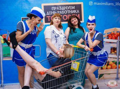 День работника торговли, 26 июля 2019 - Ресторан «Максимилианс» Красноярск - 5