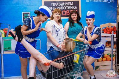 День работника торговли, 26 июля 2019 - Ресторан «Максимилианс» Красноярск - 6