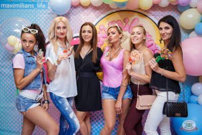 «Дыхание ночи»: Bubble Gum, 3 августа 2019 - Ресторан «Максимилианс» Красноярск - 11
