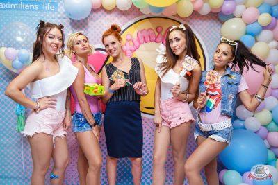 «Дыхание ночи»: Bubble Gum, 3 августа 2019 - Ресторан «Максимилианс» Красноярск - 13
