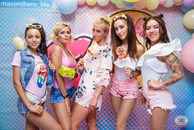 «Дыхание ночи»: Bubble Gum, 3 августа 2019 - Ресторан «Максимилианс» Красноярск - 14