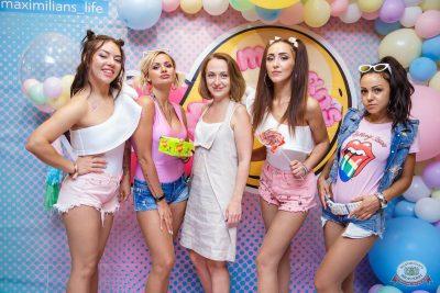 «Дыхание ночи»: Bubble Gum, 3 августа 2019 - Ресторан «Максимилианс» Красноярск - 15