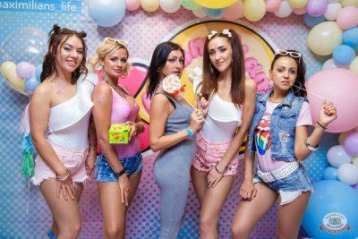 «Дыхание ночи»: Bubble Gum, 3 августа 2019 - Ресторан «Максимилианс» Красноярск - 16