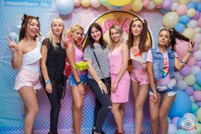 «Дыхание ночи»: Bubble Gum, 3 августа 2019 - Ресторан «Максимилианс» Красноярск - 17