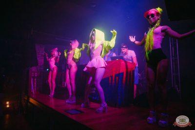«Дыхание ночи»: Bubble Gum, 3 августа 2019 - Ресторан «Максимилианс» Красноярск - 20