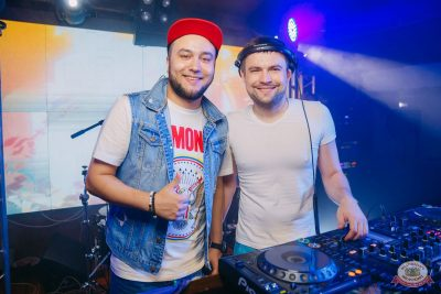 «Дыхание ночи»: Bubble Gum, 3 августа 2019 - Ресторан «Максимилианс» Красноярск - 23