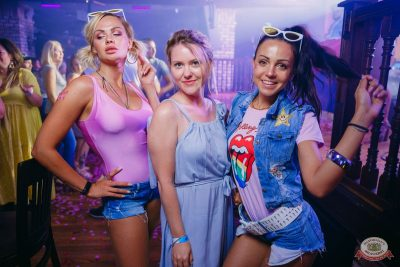 «Дыхание ночи»: Bubble Gum, 3 августа 2019 - Ресторан «Максимилианс» Красноярск - 28