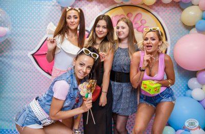 «Дыхание ночи»: Bubble Gum, 3 августа 2019 - Ресторан «Максимилианс» Красноярск - 3