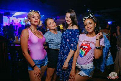 «Дыхание ночи»: Bubble Gum, 3 августа 2019 - Ресторан «Максимилианс» Красноярск - 37
