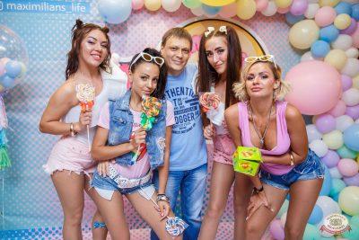 «Дыхание ночи»: Bubble Gum, 3 августа 2019 - Ресторан «Максимилианс» Красноярск - 4