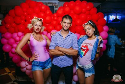 «Дыхание ночи»: Bubble Gum, 3 августа 2019 - Ресторан «Максимилианс» Красноярск - 41