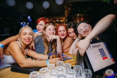 «Дыхание ночи»: Bubble Gum, 3 августа 2019 - Ресторан «Максимилианс» Красноярск - 46