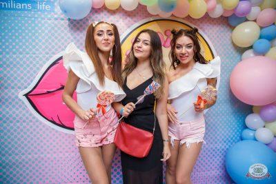 «Дыхание ночи»: Bubble Gum, 3 августа 2019 - Ресторан «Максимилианс» Красноярск - 5