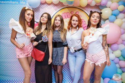 «Дыхание ночи»: Bubble Gum, 3 августа 2019 - Ресторан «Максимилианс» Красноярск - 6