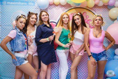 «Дыхание ночи»: Bubble Gum, 3 августа 2019 - Ресторан «Максимилианс» Красноярск - 7