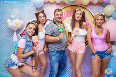 «Дыхание ночи»: Bubble Gum, 3 августа 2019 - Ресторан «Максимилианс» Красноярск - 8