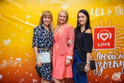Вечеринка Love Power, 16 августа 2019 - Ресторан «Максимилианс» Красноярск - 1
