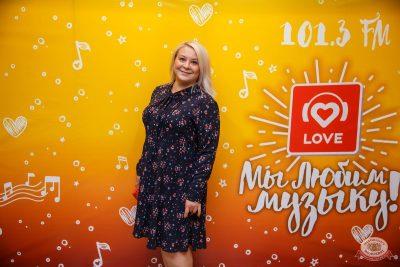 Вечеринка Love Power, 16 августа 2019 - Ресторан «Максимилианс» Красноярск - 10