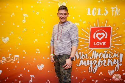 Вечеринка Love Power, 16 августа 2019 - Ресторан «Максимилианс» Красноярск - 11