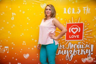 Вечеринка Love Power, 16 августа 2019 - Ресторан «Максимилианс» Красноярск - 13