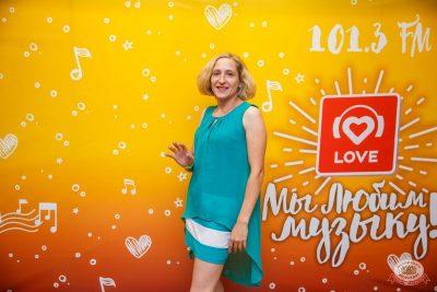 Вечеринка Love Power, 16 августа 2019 - Ресторан «Максимилианс» Красноярск - 14