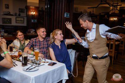 Вечеринка Love Power, 16 августа 2019 - Ресторан «Максимилианс» Красноярск - 15