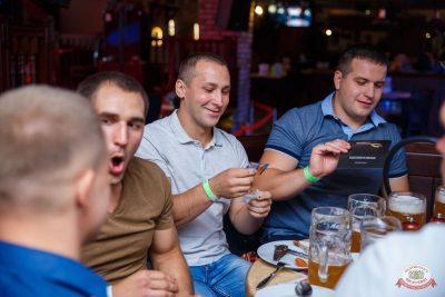 Вечеринка Love Power, 16 августа 2019 - Ресторан «Максимилианс» Красноярск - 17