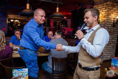 Вечеринка Love Power, 16 августа 2019 - Ресторан «Максимилианс» Красноярск - 18