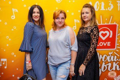 Вечеринка Love Power, 16 августа 2019 - Ресторан «Максимилианс» Красноярск - 2