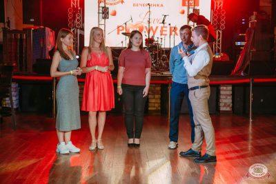 Вечеринка Love Power, 16 августа 2019 - Ресторан «Максимилианс» Красноярск - 20
