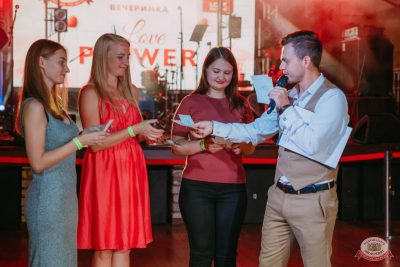 Вечеринка Love Power, 16 августа 2019 - Ресторан «Максимилианс» Красноярск - 24