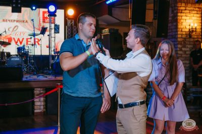 Вечеринка Love Power, 16 августа 2019 - Ресторан «Максимилианс» Красноярск - 25