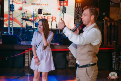 Вечеринка Love Power, 16 августа 2019 - Ресторан «Максимилианс» Красноярск - 26