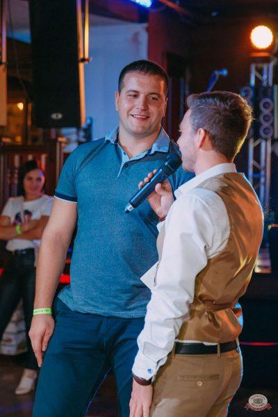 Вечеринка Love Power, 16 августа 2019 - Ресторан «Максимилианс» Красноярск - 27