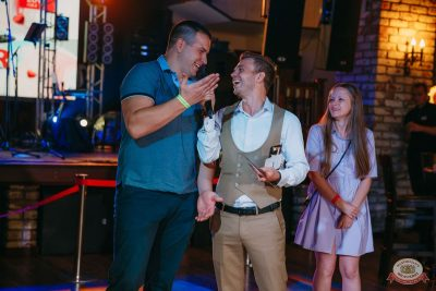 Вечеринка Love Power, 16 августа 2019 - Ресторан «Максимилианс» Красноярск - 28