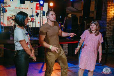 Вечеринка Love Power, 16 августа 2019 - Ресторан «Максимилианс» Красноярск - 29