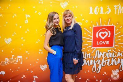 Вечеринка Love Power, 16 августа 2019 - Ресторан «Максимилианс» Красноярск - 3