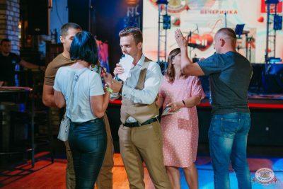 Вечеринка Love Power, 16 августа 2019 - Ресторан «Максимилианс» Красноярск - 30